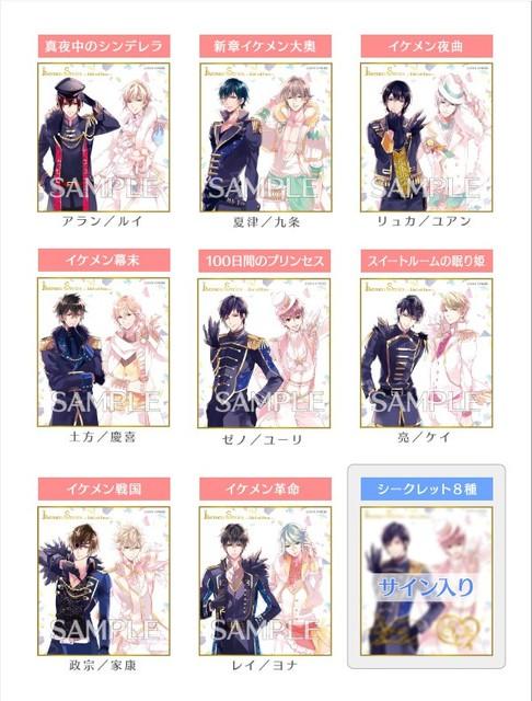 AGF2016/トレーディング色紙「Idol edition Ver.