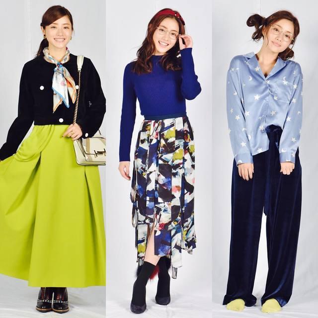 河野悦子のファッションチェック
