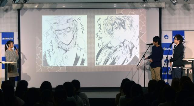 イケメン革命/TCBさん直筆サイン色紙