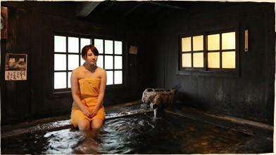 九州の混浴なら大分! 隠り国の湯