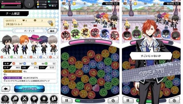 マジカルデイズ/ゲームシステム