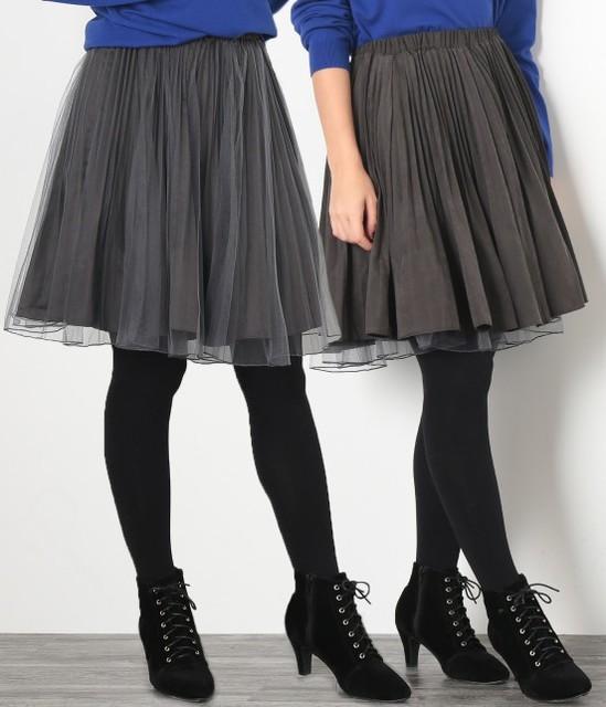 キャリアウーマンファッション/ビス/2WAY リバーシブルチュールつき起毛プリーツスカート