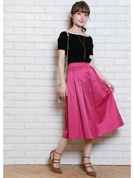 河野悦子のファッションで使用していたMystrada (マイストラーダ)のアシメタックカラースカート