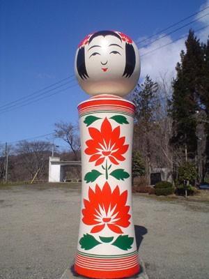 日本こけし館