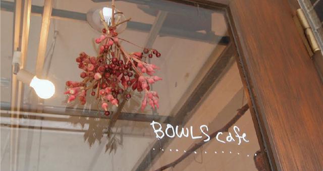 ボウルズカフェ