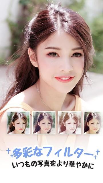 おすすめ 写真アプリ Beauty Plus