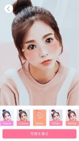 BeautyPlus 二次元カメラのフィルター