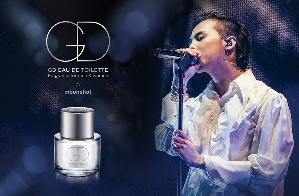 G-Dragon MakeupPlusキャンペーン
