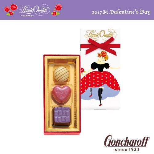 バレンタインのチョコブランド人気ランキング  Goncharoff(ゴンチャロフ)