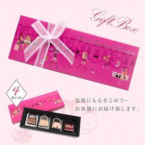 バレンタインチョコの通販|マキィズ