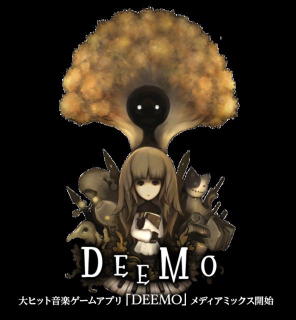 暇つぶしゲームアプリ/Deemo
