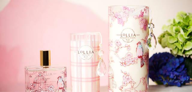 ホワイトデーは彼氏におねだり LoLLIA(ロリア)