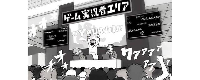 闘会議2017 実況者エリア