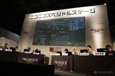 闘会議2017 ファイナルファンタジーXIVステージ