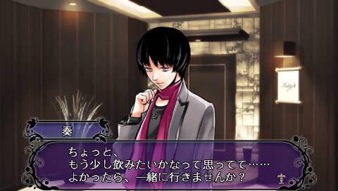 恋愛ゲームおすすめ/斎賀みつきさん/ラスト・エスコート
