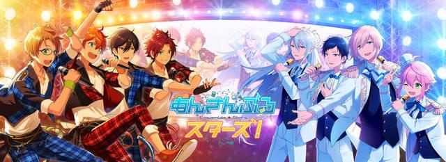 恋愛ゲームアプリ/無料/あんさんぶるスターズ!