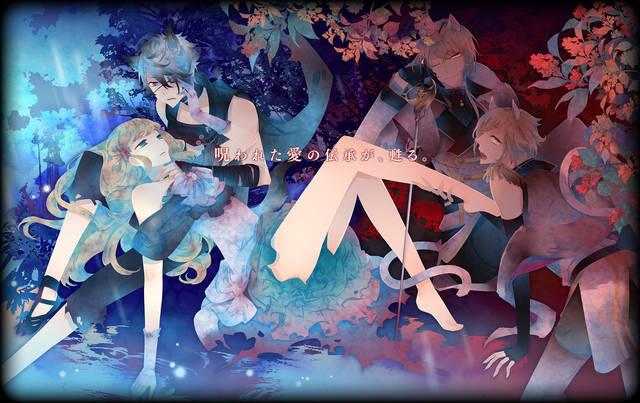女性向け恋愛ゲーム/PS Vita/機種別/BLACK WOLVES SAGA(ブラック ウルヴス サーガ)