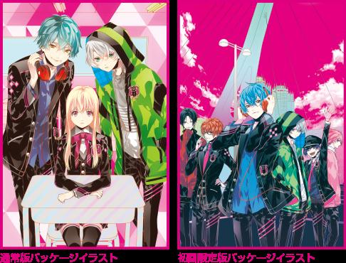 女性向け恋愛ゲーム/PS Vita/機種別/POSSESSION MAGENTA(ポゼッションマゼンタ)