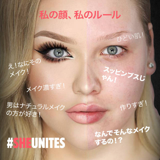 MakeupPlus Nikkie Tutorialsとは