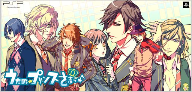 女性向け恋愛ゲーム/PSP/機種別/うたの☆プリンスさまっ♪