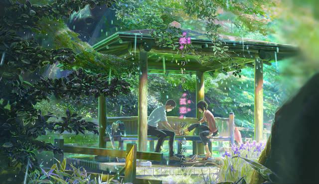 恋愛アニメ映画/言の葉の庭
