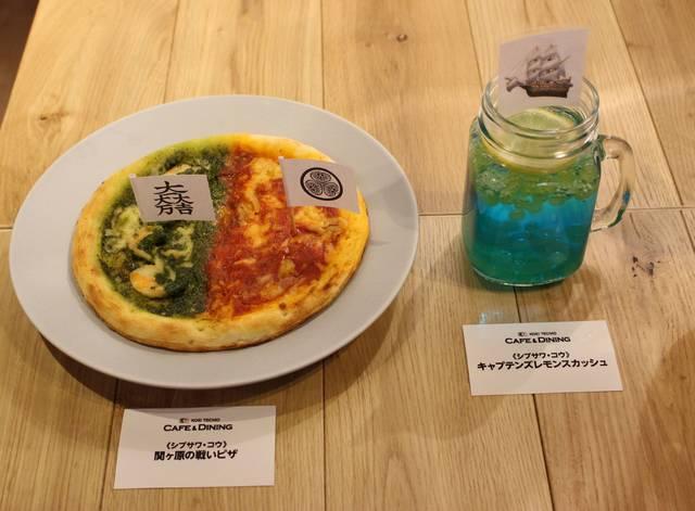 コーエーテクモカフェ関ヶ原ピザ