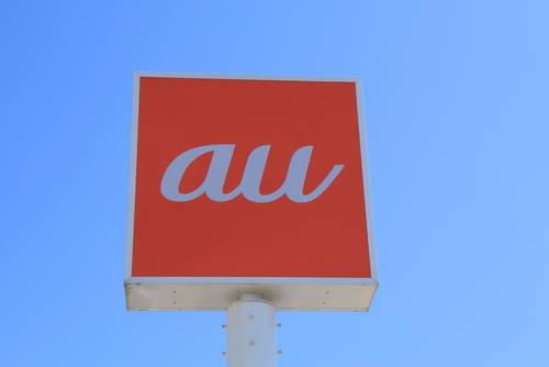 au Online Shop(auオンラインショップ)とは