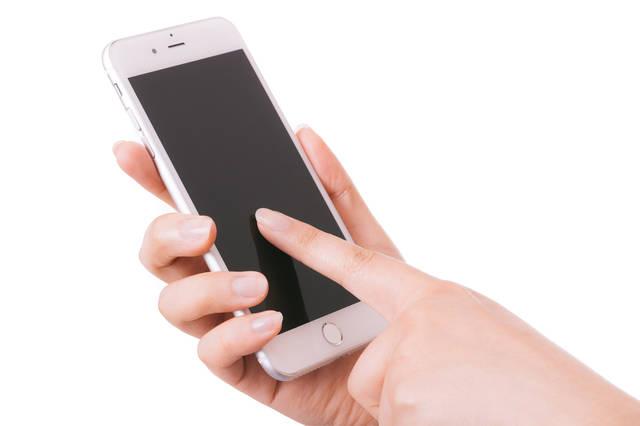 App Store & iTunes ギフトカードを使うとiPhoneに金額がチャージされる