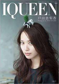 IQUEEN VOL.7 戸田恵梨香 (PLUP SERIES) (35354)