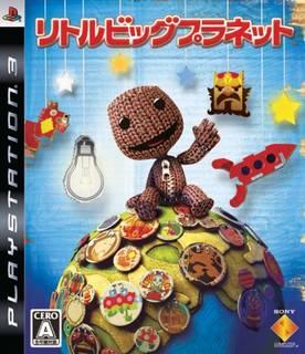 Amazon.co.jp: リトルビッグプラネット: ゲーム