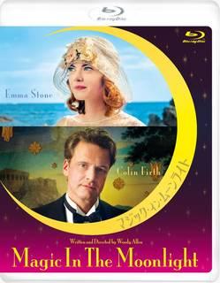 マジック・イン・ムーンライト [Blu-ray] (35856)