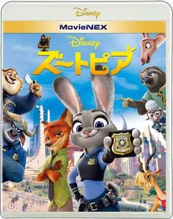 ズートピア MovieNEX [ブルーレイ+DVD+デジタルコピー(クラウド対応)+MovieNEXワールド] [Blu-ray] (35889)