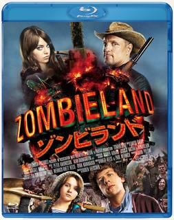 ゾンビランド [Blu-ray] (35898)