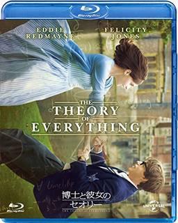 博士と彼女のセオリー [Blu-ray] (35940)