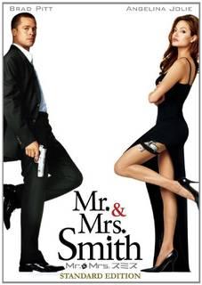 Amazon | Mr.&Mrs.スミス スタンダード・エディション [DVD] | 映画 (36027)