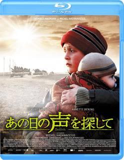 あの日の声を探して [Blu-ray] DVD・ブルーレイ (36118)