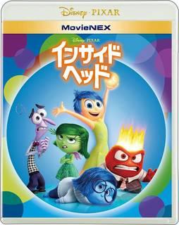 インサイド・ヘッド MovieNEX [ブルーレイ+DVD+デジタルコピー(クラウド対応)+MovieNEXワールド] [Blu-ray] | 映画 (36873)