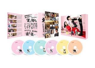 私 結婚できないんじゃなくて、しないんです DVD-BOX -TVドラマ (36980)
