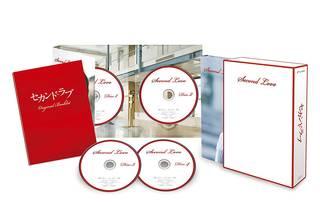 セカンド・ラブ DVD-BOX -TVドラマ (37011)