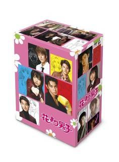 花より男子DVD-BOX -TVドラマ (37022)