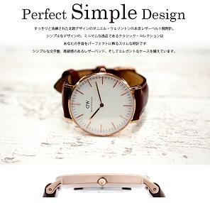 【ユニセックス/本革ベルト】Daniel Wellington ダニエルウェリントン 腕時計|激安格安通販Style★スクエア