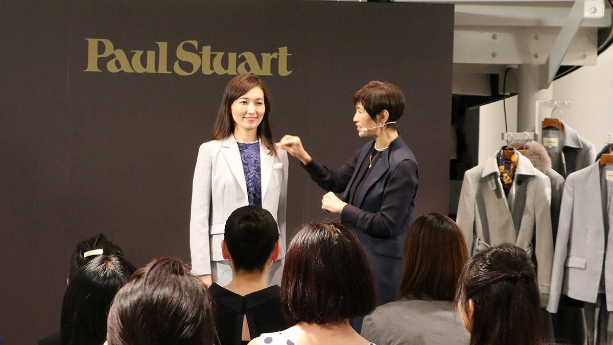 2017.8.30 EXECUTIVE WOMEN'S SEMINAR SERIES『DRESS FOR SUCCESS Part 2.』
