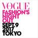 2017年9月9日(土)VOGUE FASHION'S NIGHT OUT ポール・スチュアート青山店イベントのご案内