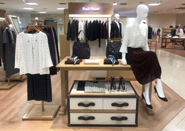 【WOMEN】東急百貨店渋谷・本店 NEW OPEN