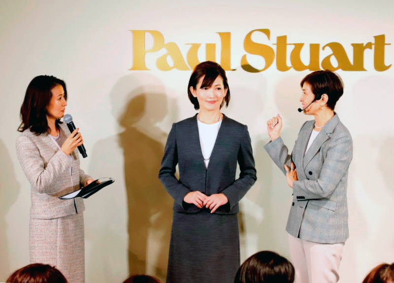 2018.10.2 EXECUTIVE WOMEN'S SEMINAR SERIES『DRESS FOR SUCCESS Part 4.』