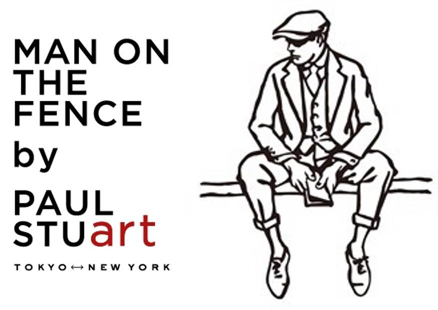 MAN ON THE FENCE by PAUL STUART「ポール・スチュアート×8人のアーティスト」展ブランドモチーフが東京・渋谷で「アート」になる3月23日(土)-24日(日)期間限定開催