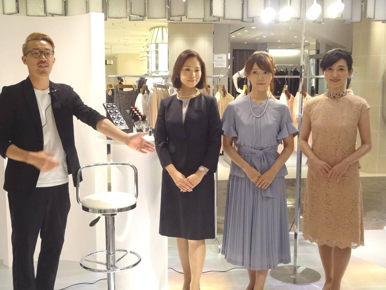 2017.6.14~20  伊勢丹新宿店 POP UP SHOP 『Harmony of pearl colors』