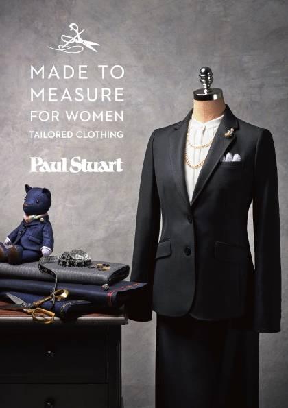 【MADE TO MEASURE FOR WOMEN】  2/9 FRI.START –
