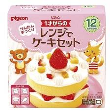 1才から食べられる「手作りケーキセット」。簡単・短時間...