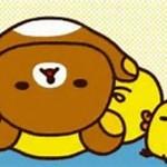 san-xの可愛い仲間たち第二弾~リラックマ特集~